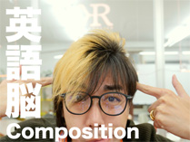 eyecatch-Composition-Seminar-Web80
