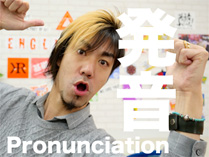 eyecatch-Pronunciation-Seminar-Web80
