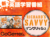 eyecatch-SAVVY-English-Web80