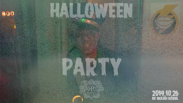 halloween_party_2019_smoke_627_web80